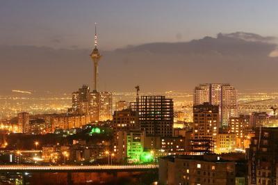 República Islâmica do Irã