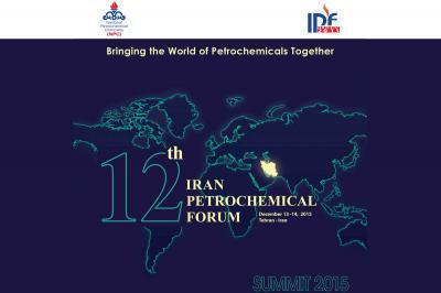 Irã vai realizar 12ª Irã internacional Petroquímico Forum (IPF) em 13-14 dezembro de 2015 em Teerã