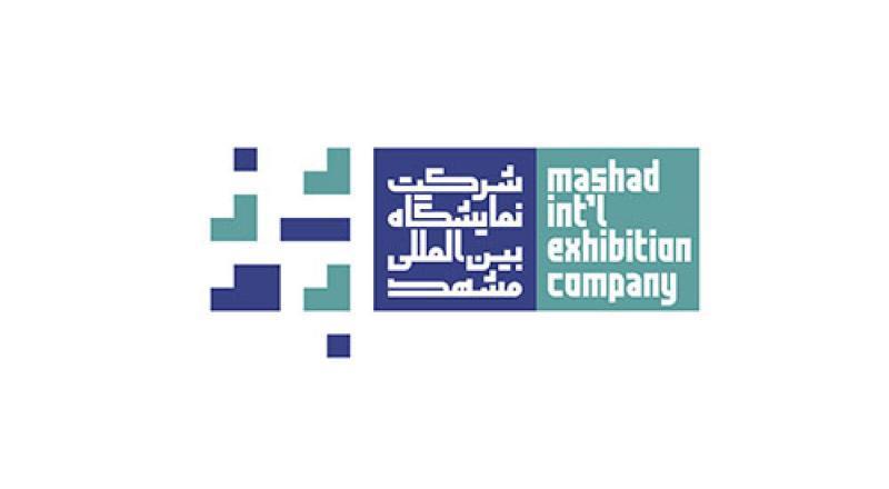 9ª Exposição Internacional de Têxteis Domésticos