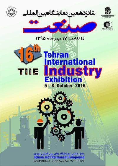 16ª Expo Intl. Indústria Teerã será em outubro