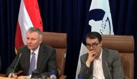 Bancos da Áustria retomam as operações com o Irã