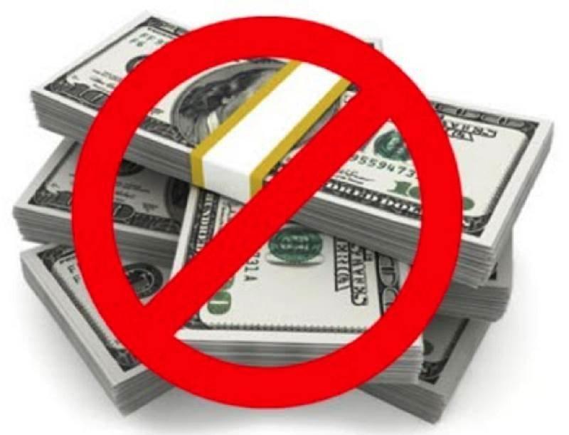 Irã substitui dólar por euro