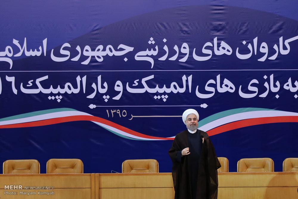 Mensagem dos atletas iranianos no Rio é de