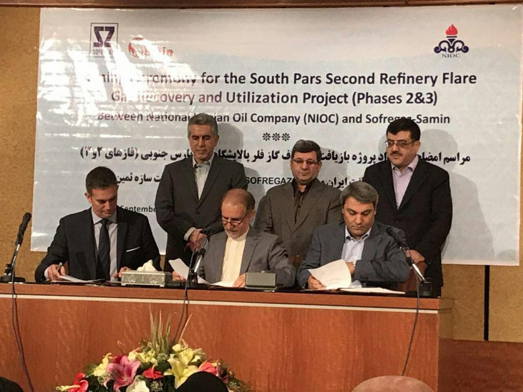Irã e França assinam acordo sobre a recuperação de gás flare