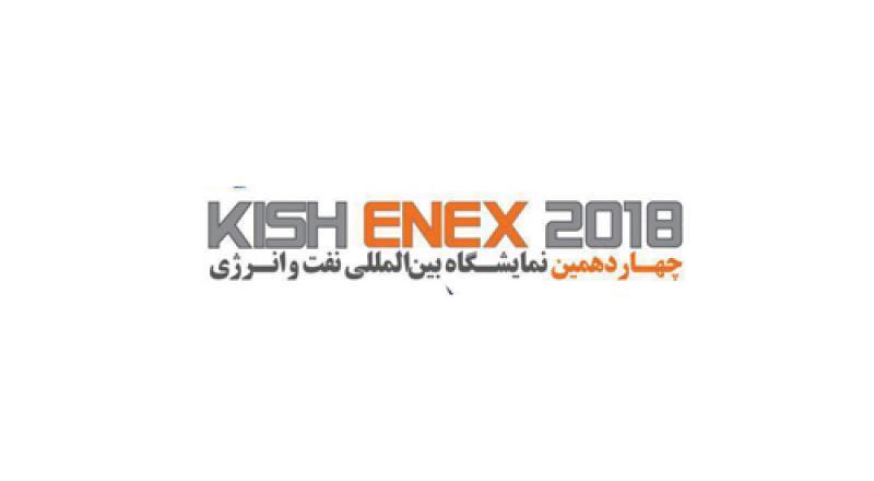 14ª Exposição Internacional de Energia (Kish Enex 2018)