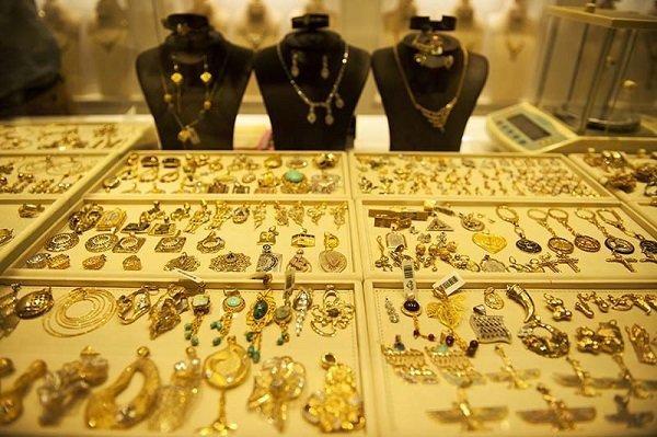 9ª Exposição Internacional do Ouro do Irã