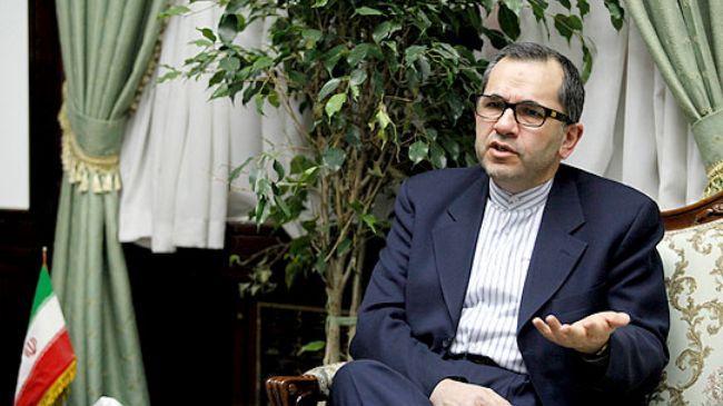 Mais de 20 empresas comerciais checos para visitar o Irã em meados de setembro