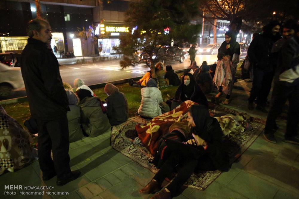 Terremoto sacode a capital iraniana Teerã