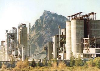 O Cimento Internacional 7ª e Exposição de concreto do Irã