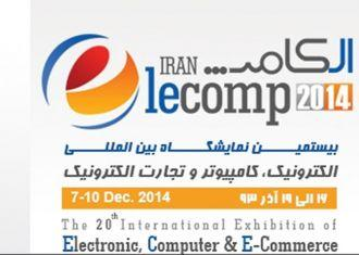 Irã Elecomp 2014
