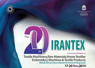 330 companies to attend IRANTEX 2014