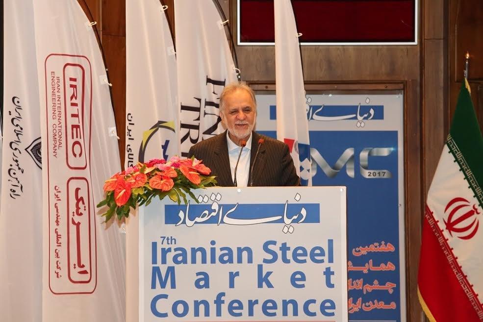 Irã ocupa o 1º lugar entre os maiores produtores de ferro esponjoso do mundo