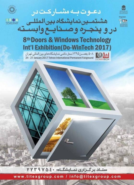 8th edition of Iran's Doors and Windows Technology International Exhibition (Do-WinTech 2017)