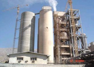 Exportações de cimento do Irã exceder 5,8 milhões de toneladas em cinco meses