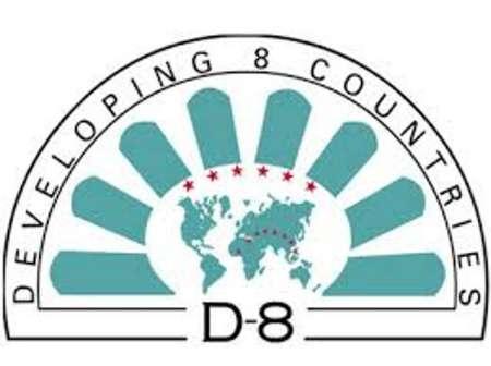 Acordo de comércio preferencial entre Irã e os 5 membros do D-8 foi implantado