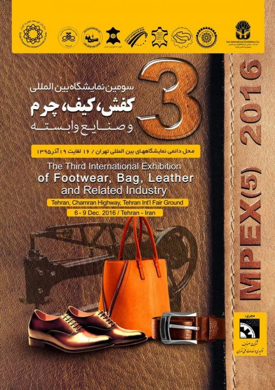 Teerã sedia 3ª Exposição Internacional de Couro na próxima semana