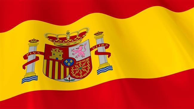 Ministros Espanha devido no Irã com grande delegação.