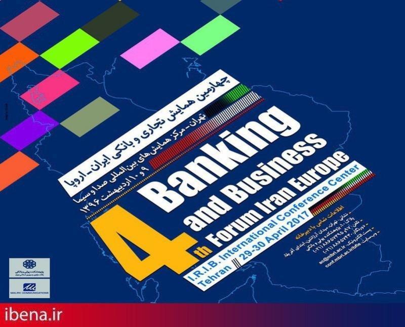 Teerã será anfitrião do fórum bancário Irã-Europa no final de abril