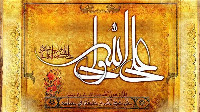 Milhões de muçulmanos celebram Eid al-Ghadir através do mundo