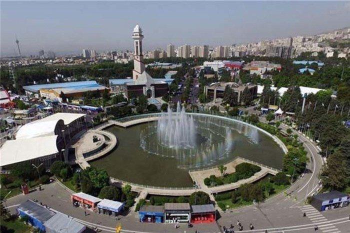 Teerã hospeda duas Exposições Internacionais