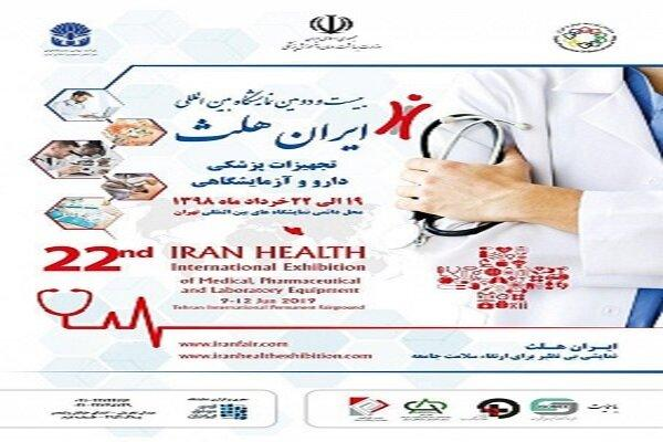 22nd Intl Exhibition of Medical, Laboratory Equipment, Pharmaceutical Products