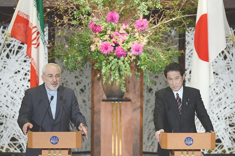 Japão oferece € 2m ao Irã para cooperação em segurança nuclear