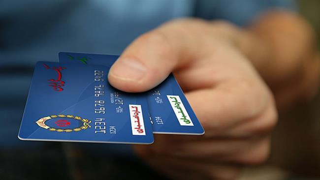 Irã lança próprios cartões de crédito