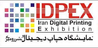Digital Printing Exhibition 2018