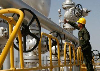 3º maior produtor de petróleo do Irã OPEP em H1: EIA