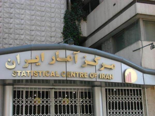 Inflation rate hits 7.9% in Iran