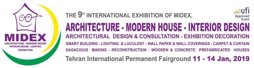 9ª Exposição Internacional de Arquitetura, Casa Moderna e Exposição de Design de Interiores 2019