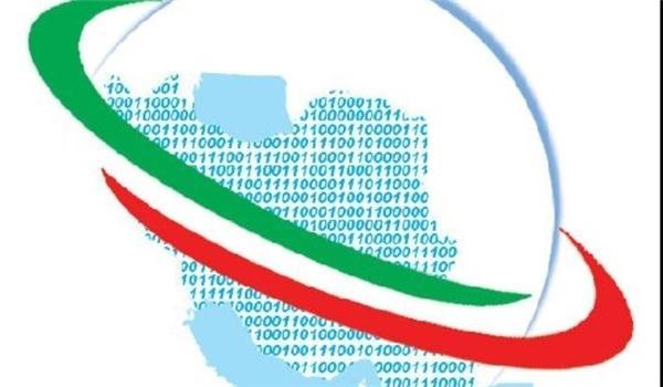 Iran revela Fase 1 da Rede Nacional de Dados