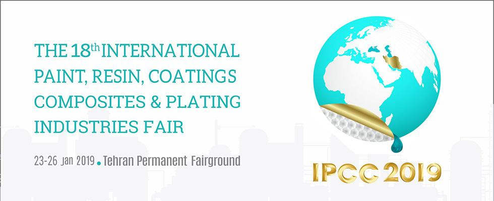 18th International Paint, Resin, Coatings, Composites and Plating Industries Fair
