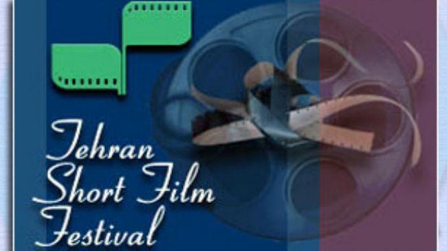 Festival Internacional de Curtas do Irã abre em Teerã