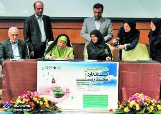 DOE do Irã, NISO assinar Memorando de Entendimento sobre a protecção do ambiente
