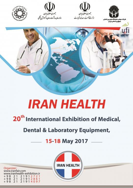 20ª Exposição Internacional de Equipamentos Médicos, Odontológicos, de Laboratório, Produtos Farmacêuticos - Congresso Dental