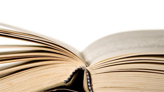 Irã para desvendar livro enciclopédico sobre a história do país