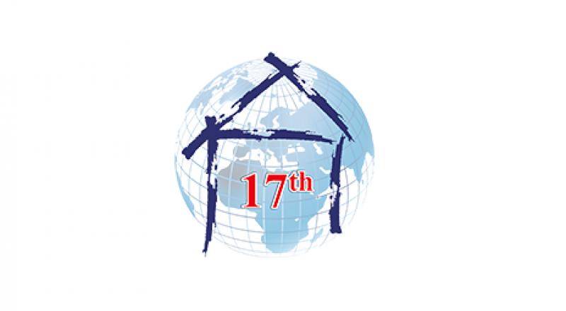 17ª Exposição Internacional de Eletrodomésticos de Teerã