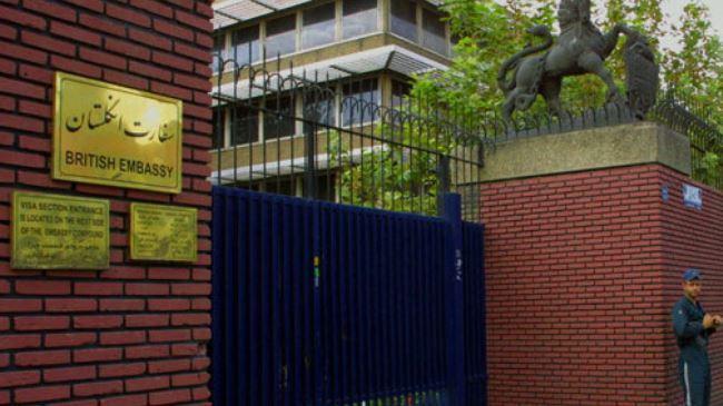 Irã oficial pede laços mais estreitos com Londres