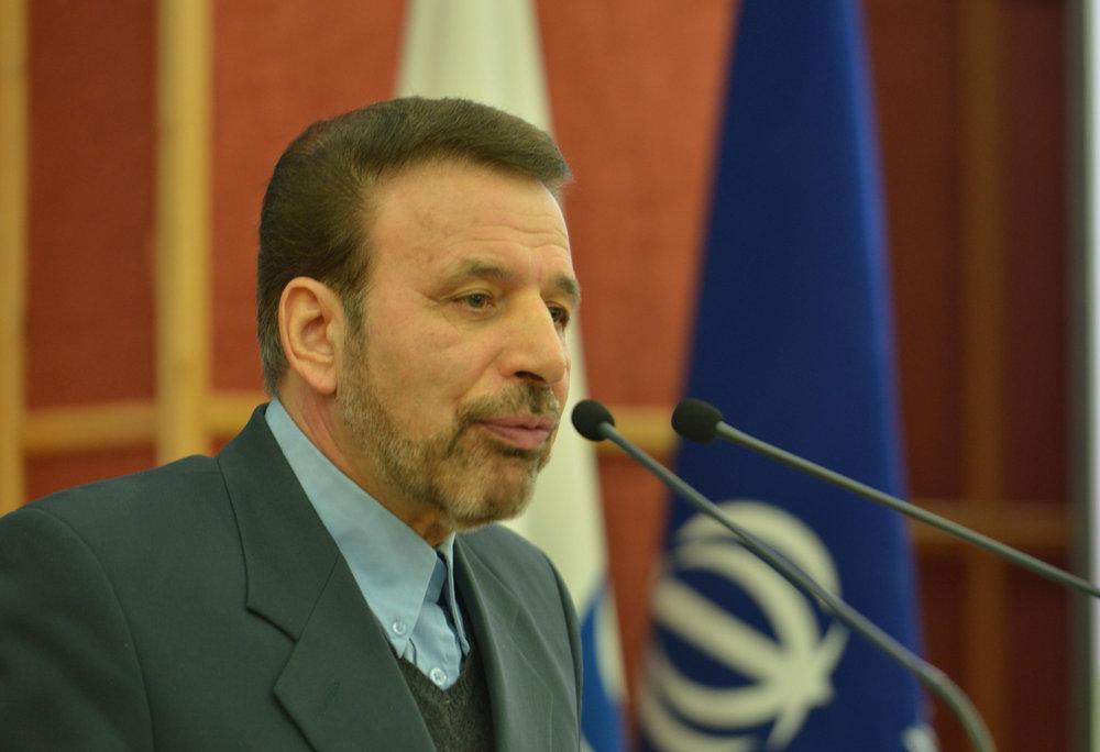 Empresa europeia vai investir €750 milhões no setor de TIC no Irã