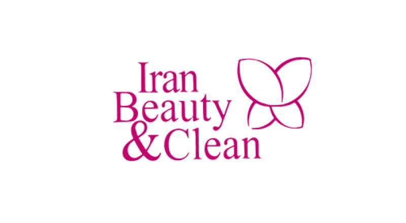 1st Intl Exhibition of Iran Beauty & Clean Products and Machinery