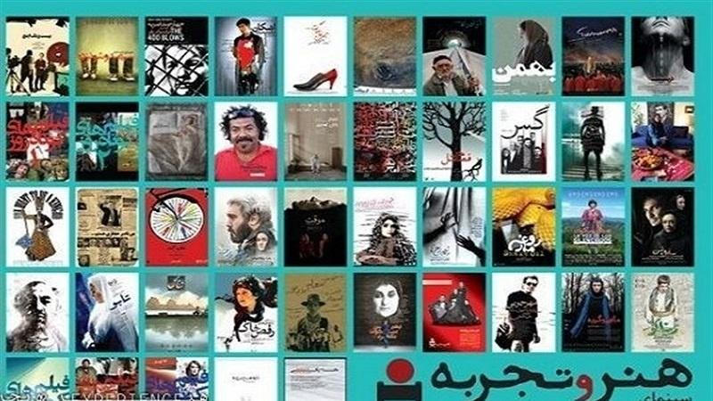 Brazil holds the Brazilian Film Festival in Iran