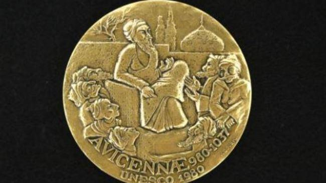 Prêmio Avicena UNESCO para saudar pesquisadores