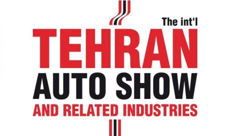 2ª Exposição Internacional de Auto Show de Teerã