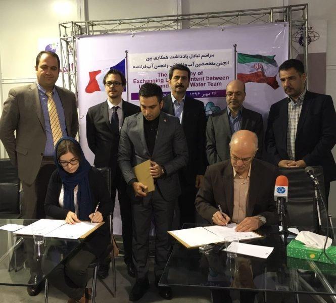 As associações de água iranianas e francesas assinam MoU cooperativo no setor de água