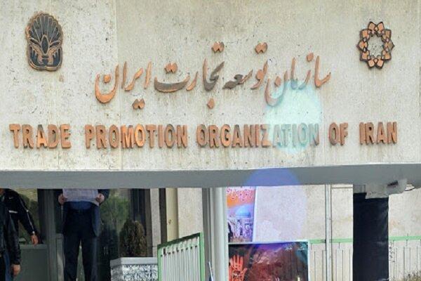 Irã fará 5 exposições exclusivas no Iraque até março de 2022