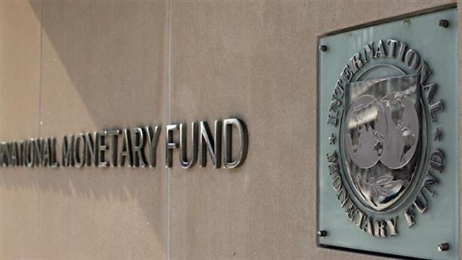 FMI: O economia do Irã  se recupera com levantamento das sanções