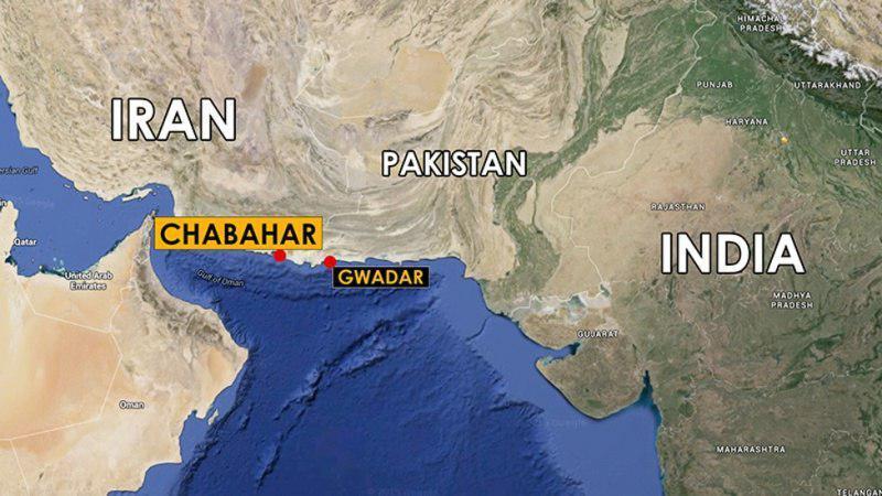 Os EUA isentam porto de Chabahar das sanções