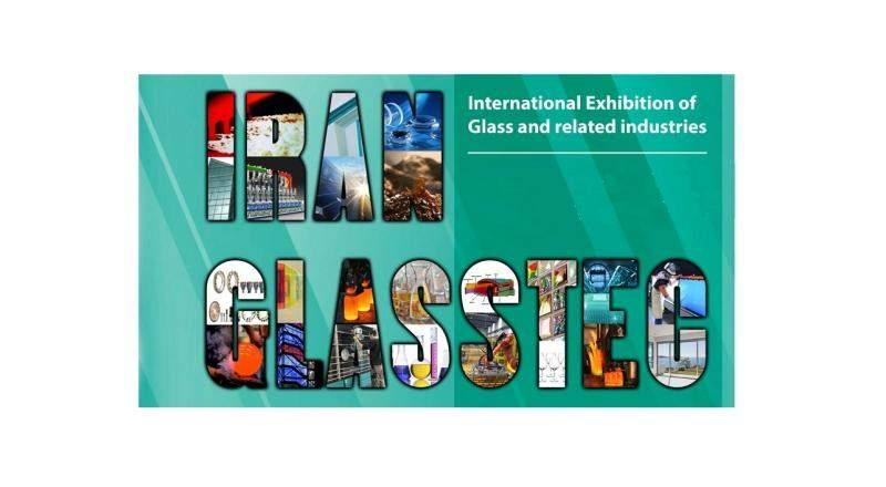 2nd International Exhibition of Glass and Related Equipment