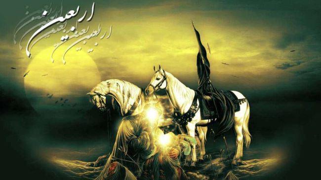 Muçulmanos iranianos segurar Arba'een rituais de luto